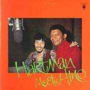 Hartman Meets Hino