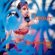 "World Pacific LP 12"" PJ/WP 1243 — Kismet: A Jazz Interpretation By The Mastersounds   (1958)"